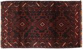 Baluch carpet RXZJ100