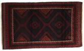 Baluch carpet RXZJ154