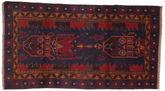 Baluch carpet RXZJ84
