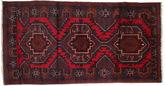 Baluch carpet ACOL1861