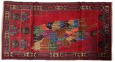 Baluch carpet ACOL840