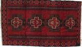 Baluch carpet ACOL1750
