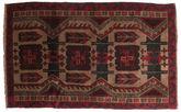 Baluch carpet ACOL1680