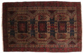 Baluch carpet ACOL2427