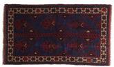 Baluch carpet ACOL2286