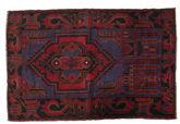 Baluch carpet ACOL2184