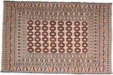 Kilim Golbarjasta carpet ACOL2937