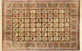 Qum silk Sighned: SHAMIAN carpet AXVZR18
