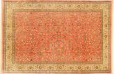 Qum silk carpet AXVZR11