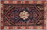 Nahavand szőnyeg MRC1283