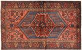 Zanjan carpet MRC1649