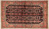 ハマダン 絨毯 MRC779