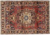 Bakhtiari carpet MRC117