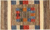 Lori Baft Persia carpet MODA98