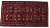 Baluch carpet ACOL527