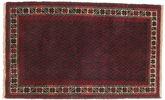 Baluch carpet ACOL2154