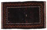 Baluch carpet ACOL2178