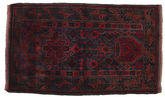 Baluch carpet ACOL367