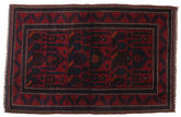 Baluch carpet ACOL112