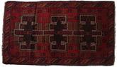Baluch carpet ACOL1788
