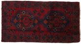 Baluch carpet ACOL1797