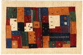 Lori Baft Perzisch tapijt MODA139