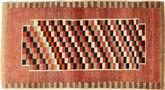 ロリ Baft ペルシャ 絨毯 MODA120