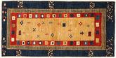Lori Baft Persia carpet MODA126