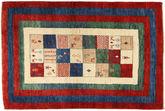 Lori Baft Perzisch tapijt MODA123
