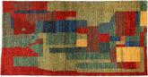 Lori Baft Persia carpet MODA119