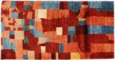 Lori Baft Persia carpet MODA161