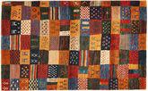 Lori Baft Persia carpet MODA557