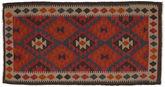 Kilim Maimane carpet XKG1324