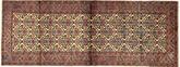 Hamadan carpet MRC817