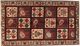 Bakhtiari carpet MRC93