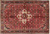 Hosseinabad carpet MRC963