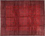 Tapis Afghan Khal Mohammadi ABCX3288