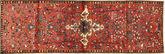 Hamadan carpet MRC854