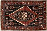 Saveh carpet MRC1421