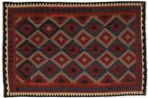 Kilim Maimane carpet XKG542
