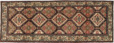 Hamadan Patina carpet MRC918