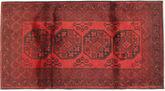 Afghan carpet ABCX170