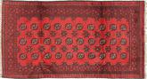 Afghan Teppich ABCX165