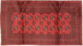 Afghan carpet ABCX156