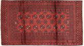 Afghan carpet ABCX155