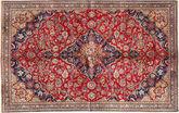 Kashmar carpet AXVZL920