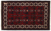Baluch carpet ACOL2136