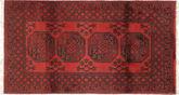 Afghan carpet ABCX149