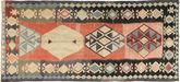 Kilim Fars carpet AXVZL928
