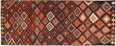 Kilim Fars szőnyeg AXVZL944